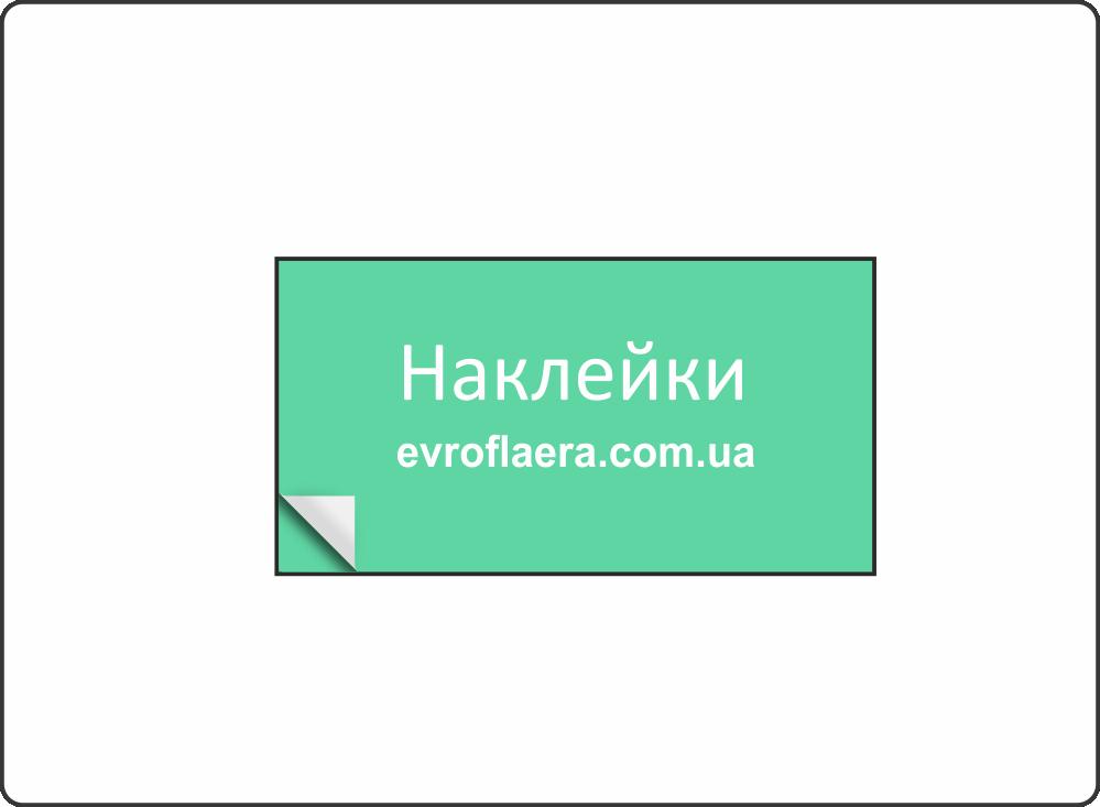 Печать пакетов со своим логотипом