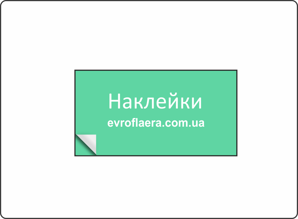 Рекламная продукция с логотипом на пакетах